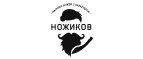 nozhikov.ru – Бесплатная доставка при заказе от 3500 рублей по Москве и СПБ, а по России от 5000 рублей!