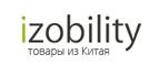 Izobility.com – Скидка 80% на Все Женские Сумки!