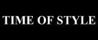 timeofstyle.com — Скидка 10% при заказе на сумму от 500 гривен!