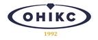 OHIKC – Скидка 10% на все!