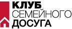 Bookclub.ua — Скидка -20% на все книги + 200 грн на бонусный счёт!