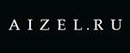 AIZEL – Sale! 70% скидки!