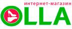 olla.com.ua — Распродажа для всех клиентов магазина!