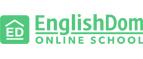 englishdom.com — Летний бонус + 2 урока.