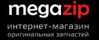 megazip.ru — Предновогодняя распродажа! 10% скидка на все запчасти!