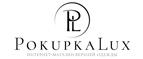 pokupkalux.ru – Бесплатная доставка по Москве и МО!
