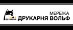 wolf.ua — Новинка в Wolf! Печать на одноразовых стаканчиках!