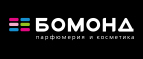 bomond.com.ua – WOW-PRICE  – скидки до 70%