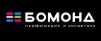 bomond.com.ua – WINTER SALE – скидки до 70%