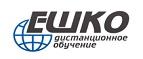 eshko.ua – Станьте студентом сейчас и получите супер скидки