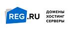 reg.ru — Домены .САЙТ и .ОНЛАЙН по 920 рублей!