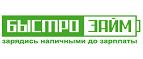 bistrozaim.ua – ПЕРВЫЙ ЗАЙМ ПОД 0.00%