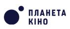planetakino.ua — День зрителя каждый вторник!