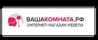 yourroom.ru – Подарки каждому подписчику