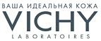 vichyconsult.ru – Оставьте email и получите в подарок очищающий освежающий гель Purete Thermale.