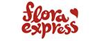 floraexpress.ru – Бесплатная доставка!
