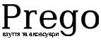 prego.ua – Сезонная распродажа до -70% на сумки и обувь