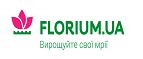 florium.ua – Неделя Черной пятницы! Закрытие сезона – до -80% на все товары