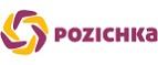Pozichka logo