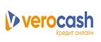 verocash.com.uaua – Скидка на первый кредит для заемщиков до 31 августа