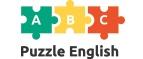 puzzle-english.com – Шанс выиграть iPhone 11!