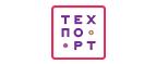 techport.ru – Климатическое оборудование со скидкой по промокоду