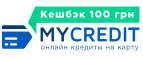 mycredit.ua – Безграничный кеш