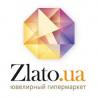 Zlato.ua – Акции, Скидки, распродажа ювелирных украшений