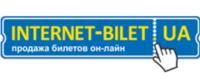 """internet-bilet.ua – -50% на второй билет DIY-театр. Абсурдная комедия """"Вдовы"""""""