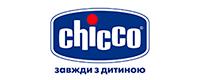 chicco.com.ua – Скидка до -50% на всю одежду и обувь осень-зима 20-21