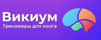 wikium.ru – Получи по промокоду AutumnFest 500 рублей на баланс (действует 5 дней после активации)!