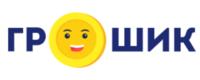 groshik.com – – 20 % на первый выданный кредит