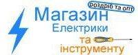 elektreka.com.ua – Бесплатная доставка на заказы свыше 999 грн