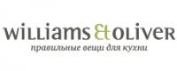 williams-oliver.ru – Акцент на чёрный! SMEG со скидкой до -25%!