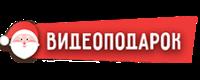 videopodarok24.ru – Скидка 5% на видеопоздравление от Деда Мороза!