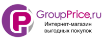 groupprice.ru – SEZONI со скидкой до 20%!