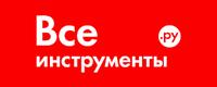 vseinstrumenti.ru – Скидки к 23 февраля
