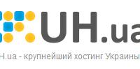 Uh.ua скидка на услуги хостинга