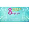 Instor.com.ua – Время выбирать подарки к 8 Марта