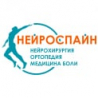 Doc.ua – Скидка 50% на первичную консультацию нейрохирурга-вертебролога
