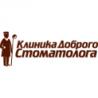 Doc.ua – Бесплатная консультация стоматолога-пародонтолога